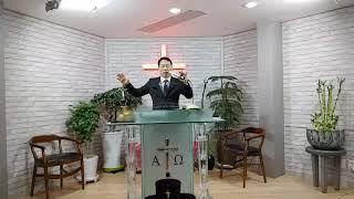 """""""영생과 심판을 위임받은 권세""""(요한13강 설교영상)"""