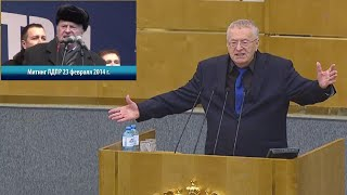 Русские хотят быть под флагом России! Жириновский напомнил кто поддержал возвращение Крыма