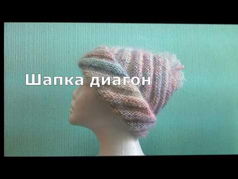 шапка диагональной резинкой