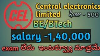 CEL recruitment 2019.BE/BTech