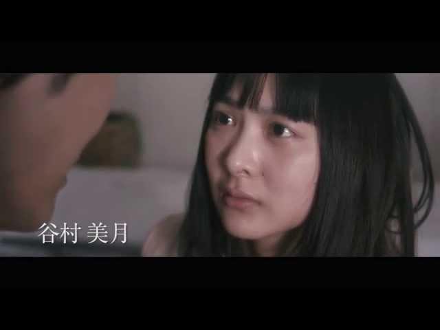 映画『幻肢』予告編