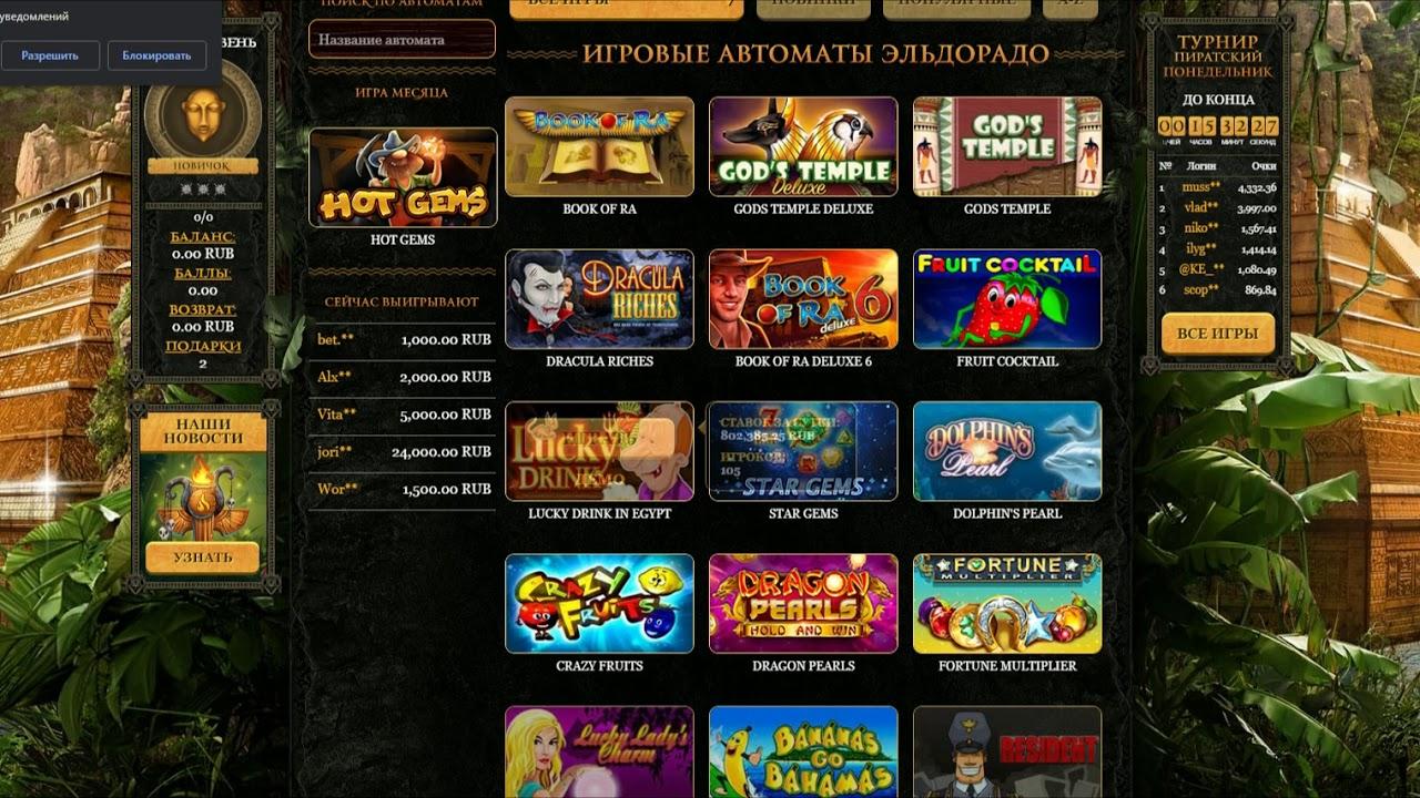 MONSTER Tiki Bonus  Rocky Gap Casino in Maryland #ad
