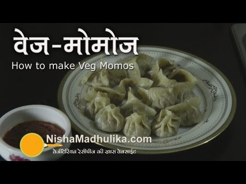 Vegetable momos recipe veg momos recipe youtube forumfinder Images