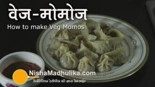 Vegetable Momos recipe - Veg Momos recipe