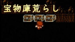 ◆ファイナルファンタジー(FC版)を実況プレイ5