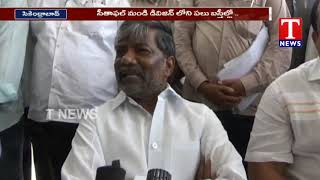 Dy Speaker Padma Rao Goud Participated in Water Conservation Rally | Secunderabad |TNews