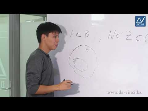 Алгебра видео уроки множества и операции над ними