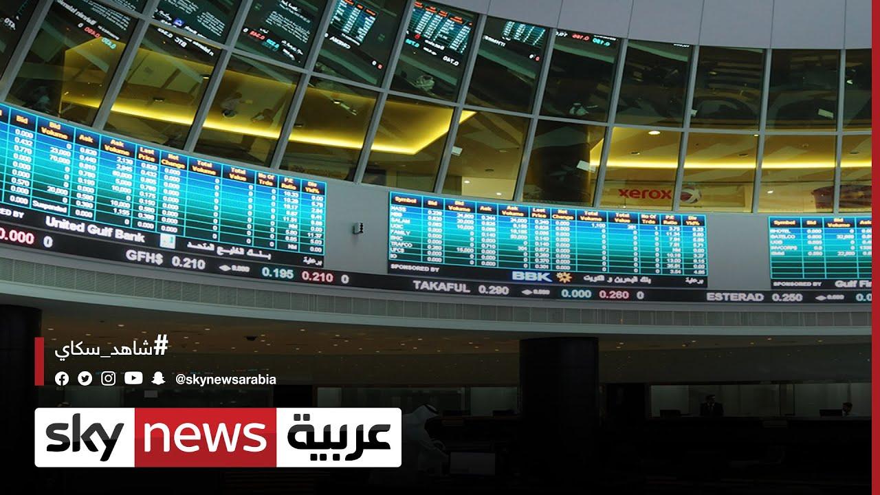 شركات البحرين ترفض المساس بأرباحها لصالح الموازنة العامة | #الاقتصاد  - 20:58-2021 / 5 / 9