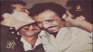 سيرة صاحب السمو الملكي الأمير أحمد بن سلمان في برنامج الراحل مع محمد الخميسي