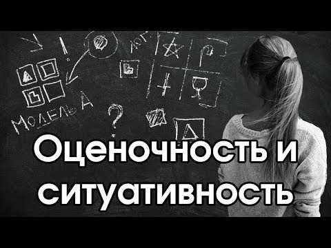 : тест, модель, аспекты, социотипы