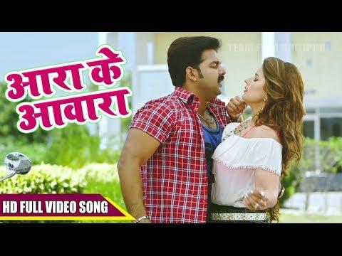 Pawan Singh का ये गाना इस साल का सबसे हिट गाना हुआ | आप भी सुने | Challenge Movie Song 2017