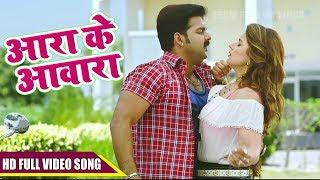 Pawan Singh का ये गाना इस साल का सबसे हिट गाना हुआ   आप भी सुने   Challenge Movie Song 2017