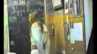 Юджизм (Мировосприятие) Урок - 9. Кругъ Абсолюта