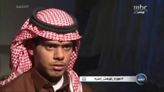 """مواطن يحرم أسرته من """"الهوية"""" بدعوى أن """" التصوير حرام"""""""