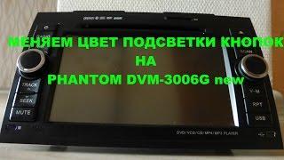 видео DVM-3006 и DVM-3006G для TOYOTA LAND CRUISER PRADO