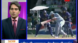DNA: Sachin Tendulkar's autobiography to give rise to a pile of controversies?