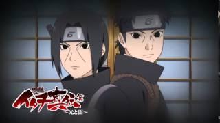 Naruto Shippuden   Itachi Shinden hen TV Trailer TVA   TV Aichi   テレビ愛知