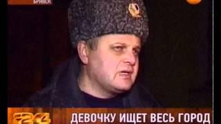 Девятимесячную девочку ищет весь Брянск