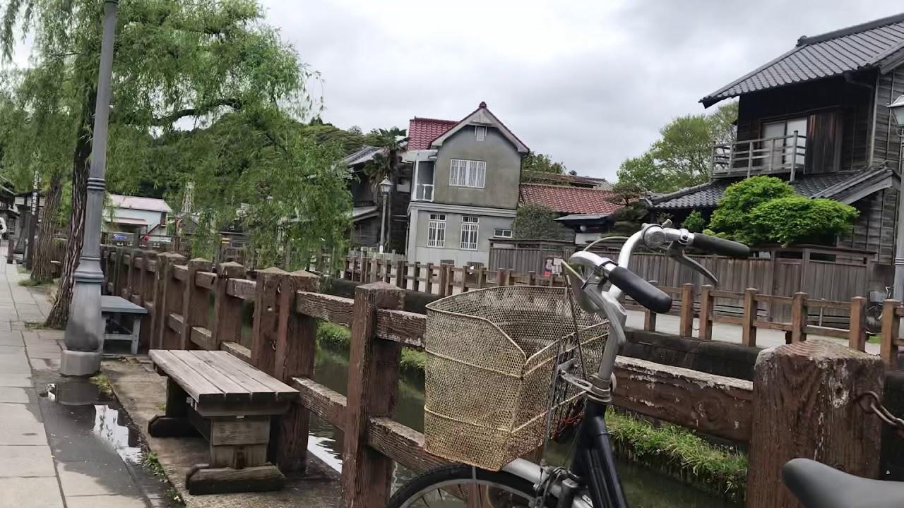 日本遊 - YouTube