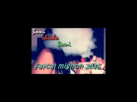 Cheb Fayçal Mignon  2016  3omi Chikha 3omi ✪ عومي شيخا عومي
