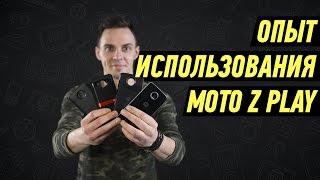 видео Смартфон Motorola Moto Z DROID Edition черный/серый 32/64 ГБ