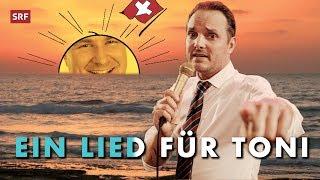 Lied für Toni Brunner | Deville | SRF Comedy