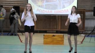 Гимн школы-интерната 1-2 вида