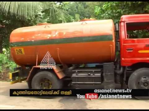 Man Arrested for Illegal dumping of Septic Tank Wastes | FIR 26 Apr 2017