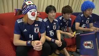 東海オンエア 日本vsコロンビア 2点目のゴールからのカリブラ映る笑笑