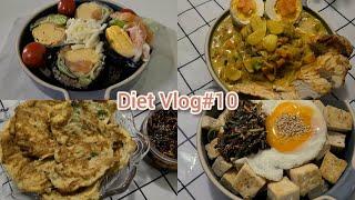 [Diet vlog]ㅣ56→49kg유지하는 다이어트 식…