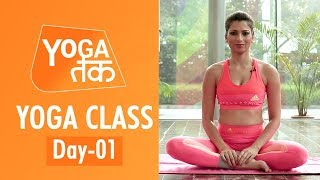 Yoga Class One For Beginners | Yoga Tak