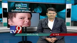 Autism & ADHD : Homeopathic treatment    LifeLine    19-09-2018 - TV9 thumbnail