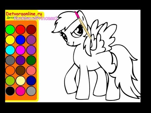 - My Little Pony Coloring Games - My Little Pony Coloring Pages For Kids -  YouTube