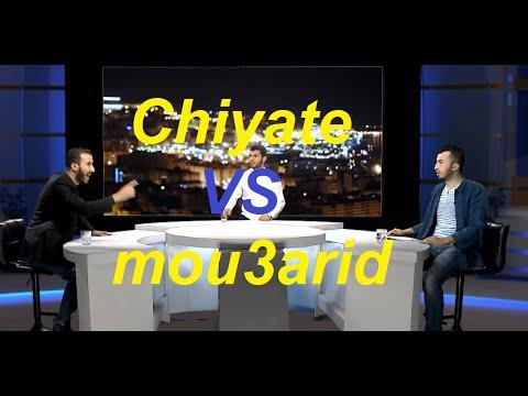 Chiyat VS Mou3arid , Anes Tina !