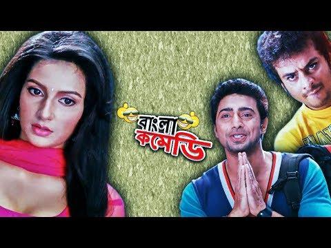 Dev-Subhasree amazing comedy||Khoka 420...