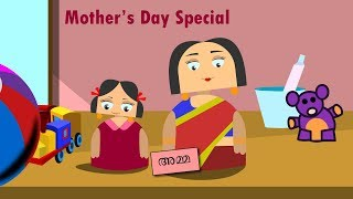 Ente Amma-Malayalam Nursery Rhymes and Songs