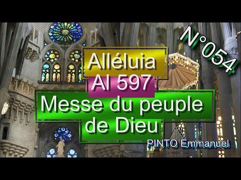 Alleluia Messe du peuple de Dieu  (chant liturgique) - Karaoké N°54