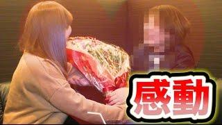 【神回】就職で上京する娘から母へ感謝の手紙を読んだら大号泣した