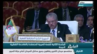 القمة العربية 2013/ كلمة عبد المالك سلال ابداع لغوي