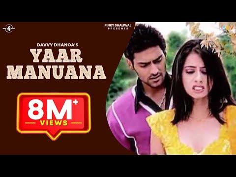 Dharampreet & Sudesh Kumari | Yaar Manuana | Full HD Brand New Punjabi Song