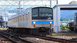 205系NE404編成 奈良線 普通列車