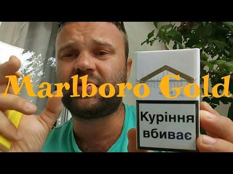Обзор сигарет Marlboro Gold (Украина) - YouTube