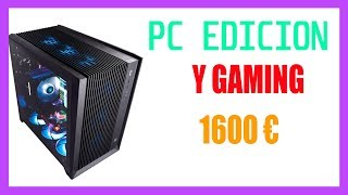 armar pc gaming