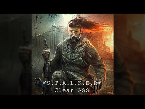 Русские MC'Z - ♂Чистое небо♂(Right version; Gachi Remix; GachiBass)