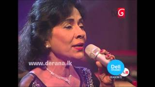 Viyo Gee - Neela Wickramasinghe @ Dell Studio Season 03 ( 29-01-2016 ) Episode 01 Thumbnail