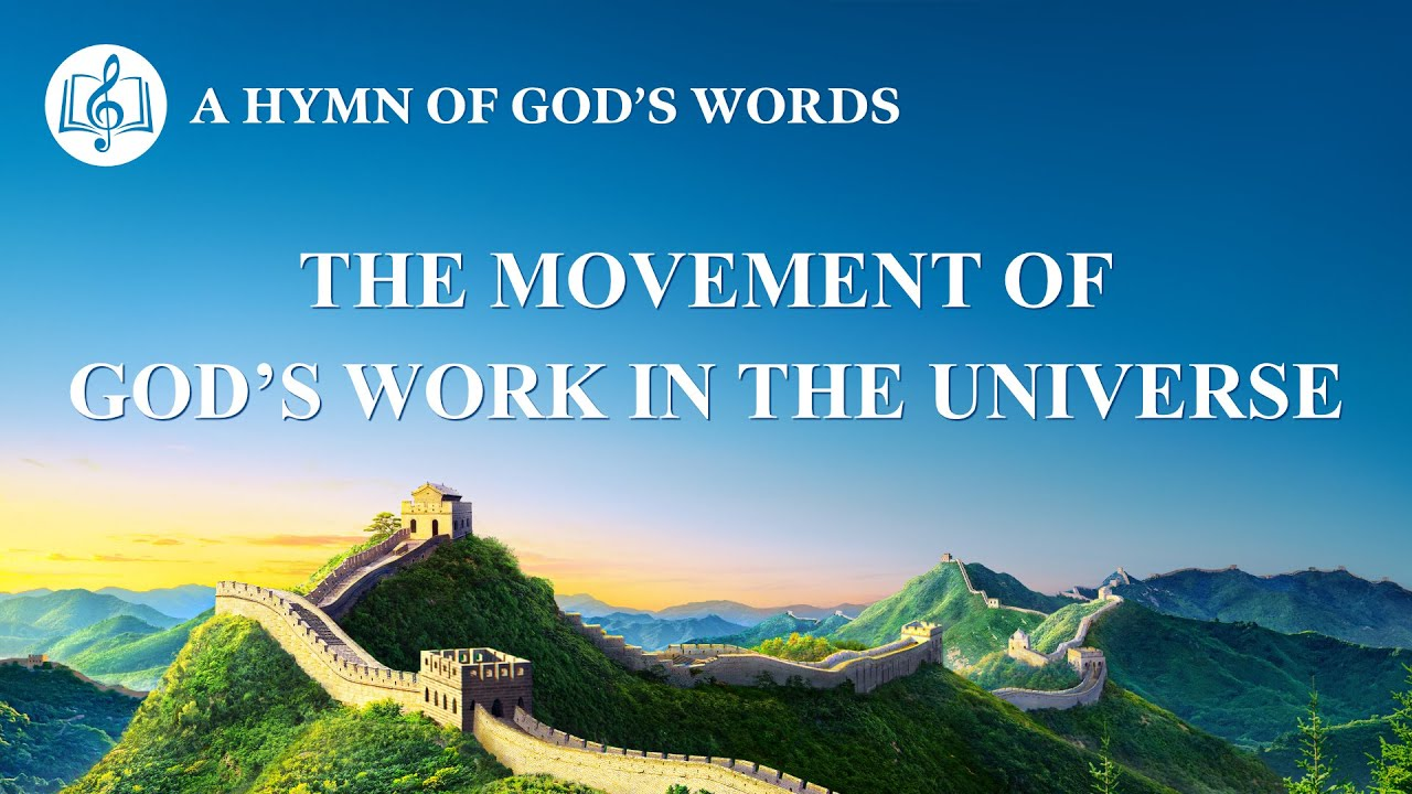 """2020 English Gospel Song   """"The Movement of God's Work in the Universe"""""""