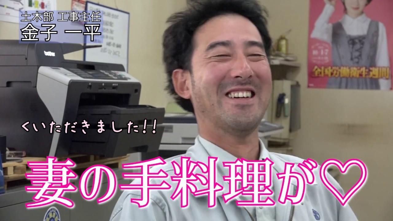動画サムネイル:株式会社清水組 社員インタビュー