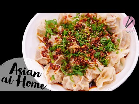 The BEST Wontons In Chili Oil