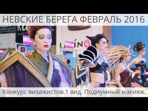 Микроблейдинг бровей Екатерины Боровой (клиент)