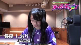"http://www.mbs1179.com/super/ SUPER☆GiRLSのスーパーラジオ! ""なんで..."